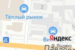 Схема проезда до компании АвтоЛето в Барнауле