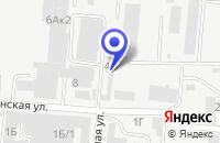 Схема проезда до компании БАЗА АЛТАЙВЗРЫВПРОМ в Заринске