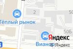 Схема проезда до компании D.A.S. в Барнауле