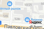 Схема проезда до компании ПромОснастка в Барнауле