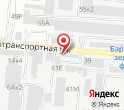 Барнаул Склад Чехлов