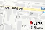 Схема проезда до компании РОСА в Барнауле