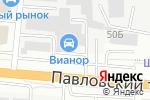 Схема проезда до компании Вианор в Барнауле