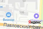 Схема проезда до компании ДорСнаб в Барнауле
