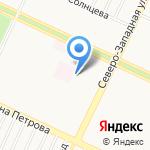 Эдем на карте Барнаула