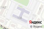Схема проезда до компании Гимназия №80 в Барнауле