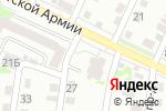 Схема проезда до компании Хмельное измерение в Барнауле