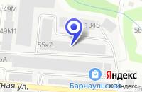 Схема проезда до компании СТУДИЯ ПЕЧАТИ ИСКРА ПРИНТ в Барнауле