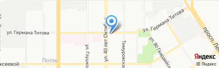 Парикмахерская №47 на карте Барнаула