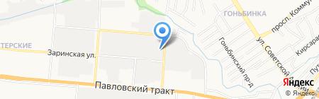 Завхоз на карте Барнаула