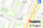 Схема проезда до компании Мармелад в Барнауле