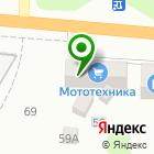 Местоположение компании Рост-Проект