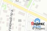 Схема проезда до компании Радость в Барнауле