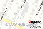 Схема проезда до компании Ягуар в Барнауле