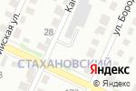 Схема проезда до компании Алтайский авторизированный сервисный центр газового котельного оборудования в Барнауле