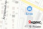 Схема проезда до компании Оптовый Центр Кровли в Барнауле