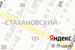 Схема проезда до компании АБС-АВТО в Барнауле