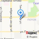 У Юности на карте Барнаула