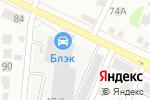 Схема проезда до компании Западная Сибирь в Барнауле