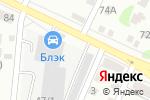 Схема проезда до компании Евротопливо в Барнауле