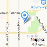 Гудвилл на карте Барнаула