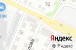 Схема проезда до компании Кумир в Барнауле