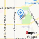 Государственный архив Алтайского края на карте Барнаула