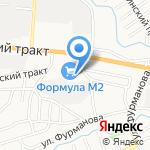 Оптово-розничный склад жидких обоев на карте Барнаула