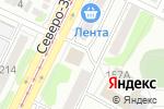Схема проезда до компании Danger Quest в Барнауле