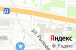 Схема проезда до компании Ривьера в Барнауле