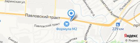 Автомир+ сеть магазинов автозапчастей для SUBARU SUZUKI MITSUBISHI на карте Барнаула