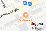 Схема проезда до компании Барнаульский водоканал в Барнауле