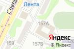 Схема проезда до компании Управление вневедомственной охраны войск национальной гвардии РФ по Алтайскому краю в Барнауле