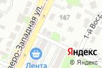 Схема проезда до компании Тонировка №1 в Барнауле