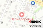 Схема проезда до компании Манго плюс в Барнауле
