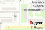 Схема проезда до компании Ласт в Барнауле