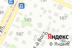 Схема проезда до компании Чудеса-Света в Барнауле