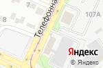 Схема проезда до компании Магазин молочных продуктов в Барнауле