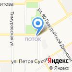 Алтайстройдиагностика на карте Барнаула