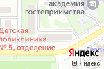 Схема проезда до компании Ломбард Аверс в Барнауле