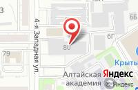 Схема проезда до компании Вин-Агро в Барнауле