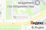 Схема проезда до компании Академия уюта в Барнауле