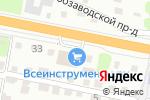 Схема проезда до компании Меркурий в Барнауле
