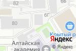 Схема проезда до компании Потенциал в Барнауле