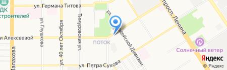Специальная коррекционная общеобразовательная школа-интернат №2 VIII вида для детей с ограниченными возможностями здоровья на карте Барнаула