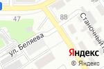Схема проезда до компании Натали в Барнауле