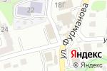 Схема проезда до компании PayPRO в Барнауле