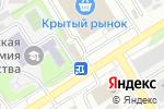 Схема проезда до компании Бригантина в Барнауле