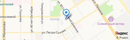 АТОНИТ на карте Барнаула