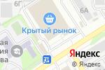 Схема проезда до компании Кук-си в Барнауле
